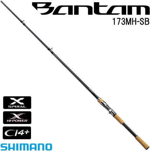 シマノ バンタム173MH-SB (ベイトロッド バスロッド) (大型商品B)