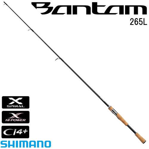 シマノ バンタム 265L (スピニングロッド バスロッド) (大型商品B)