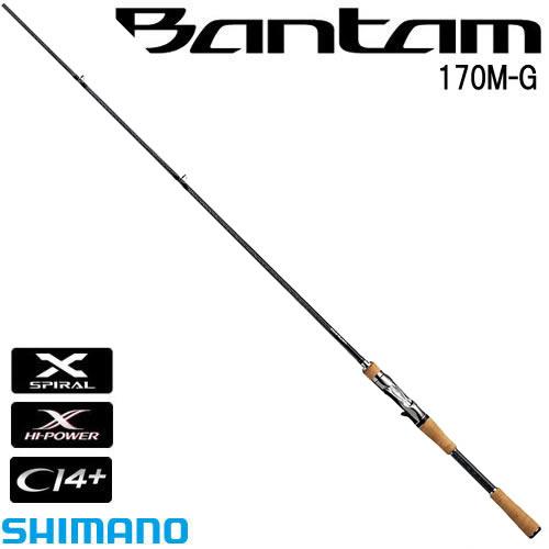 シマノ バンタム170M-G (ベイトロッド バスロッド) (大型商品A)