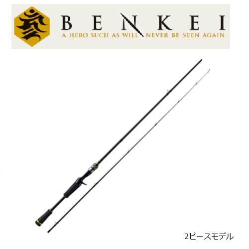 メジャークラフト ベンケイ ベイトフィネス2ピースモデル BIC-652UL/BF (バスロッド)