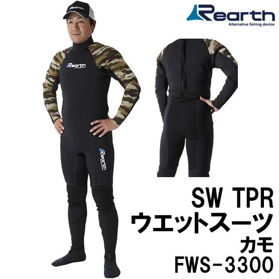 【最大1200円OFFクーポン対象店舗】 リアス Rearth SW TPR ウエットスーツ モカ FWS-3300 (ウェットスーツ)