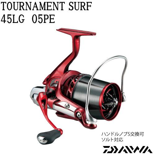 ダイワ 16 トーナメントサーフ 45LG 05PE (投げ釣り用 スピニングリール)