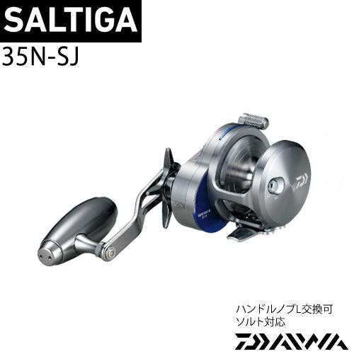 ダイワ 15 ソルティガ 35N-SJ (ジギング リール)