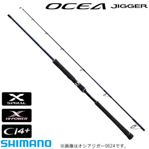 シマノ オシアジガー クイックジャーク S622 スピニングモデル (ジギングロッド) (大型商品B)
