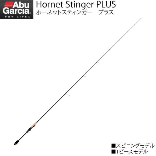アブガルシア ホーネットスティンガープラス HSPS-641L MGS スピニングモデル (バスロッド) (大型商品A)