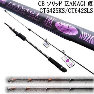 剣屋 イザナギ 頂 CT642SLS (鯛ラバロッド 硬タイプ) (大型商品A) 【釣り竿】 【釣り具】