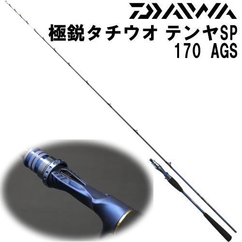 ダイワ 極鋭タチウオ テンヤSP (船竿 太刀魚 釣り竿)