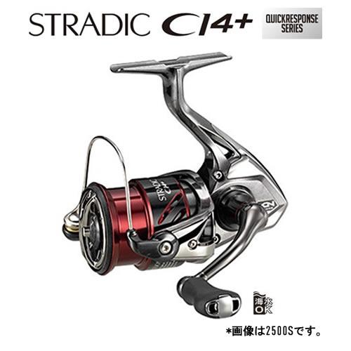 シマノ 16 ストラディックCI4+ 2500S (スピニングリール)