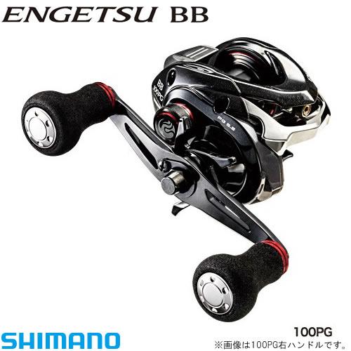 シマノ 16 炎月 BB 100PG (右ハンドル タイラバ リール)