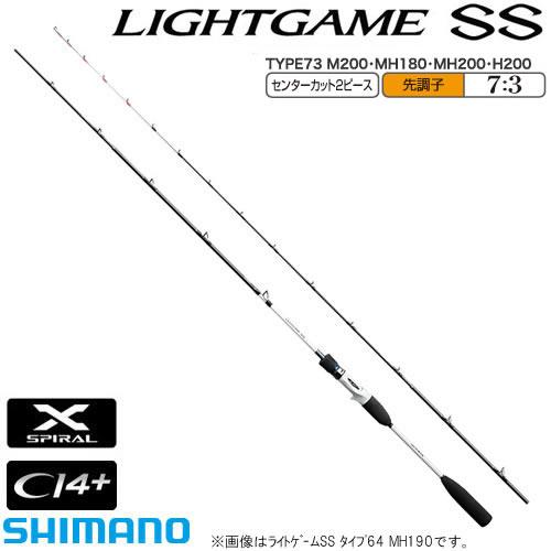 シマノ ライトゲーム SS タイプ73 MH180 (船竿)