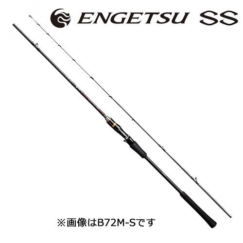シマノ 炎月SS B70ML-S (鯛ラバ タイラバロッド) (大型商品A)