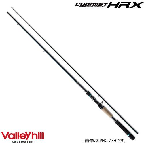 バレーヒル サイファリストHRX CPHC-77H ベイトモデル (ロックフィッシュ ロッド)