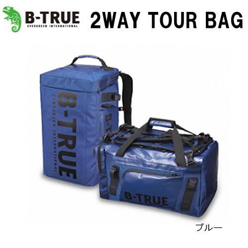 エバーグリーン B-TRUE (ビートゥルー) 2ウェイ ツアーバッグ (フィッシングバッグ タックルバッグ 釣り具)