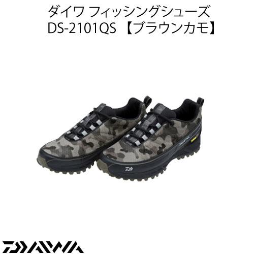 ダイワ フィッシングシューズ DS-2101QS ブラウンカモ (フィッシングシューズ スパイク)