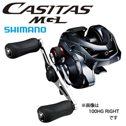 【送料無料】 シマノ 16 カシータス MGL 100 RIGHT (右ハンドル ベイトリール)