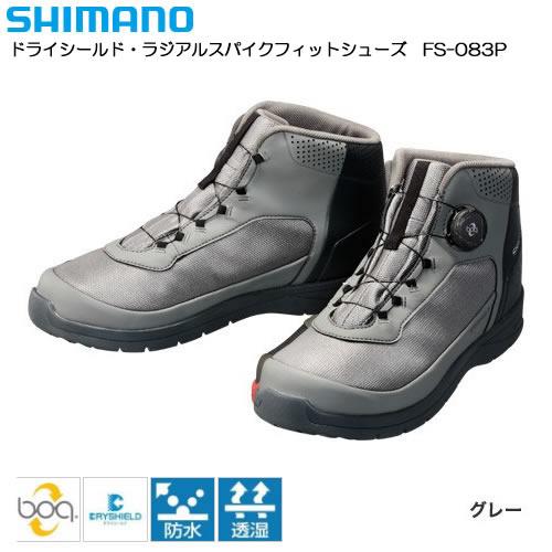 シマノ ドライシールド・ラジアルスパイクフィットシューズ FS-083P グレー (靴 シューズ フィッシング スパイクブーツ)