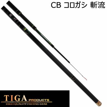 ティガ コロガシ 斬流 900 (鮎コロガシ竿) (大型商品A)