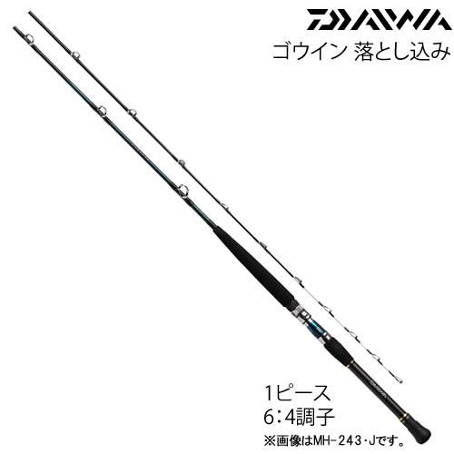 ダイワ ゴウイン 落とし込み M-243・J (船竿) (大型商品B)