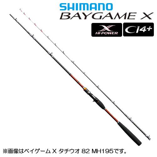 シマノ ベイゲーム X タチウオ 73-M210 (船竿)
