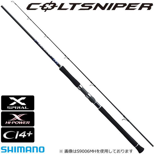 シマノ コルトスナイパー S1006H (ショアジギング ロッド) (大型商品A)