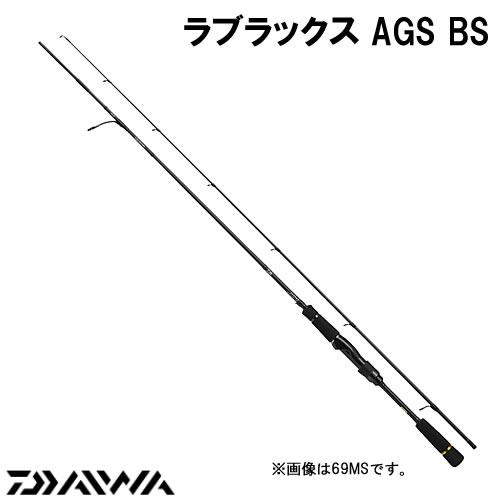 ダイワ ラブラックスAGS BS 67MLS スピニングモデル (シーバスロッド)