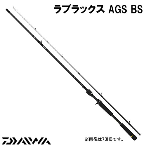 ダイワ ラブラックスAGS BS 610MB ベイトモデル (シーバスロッド)