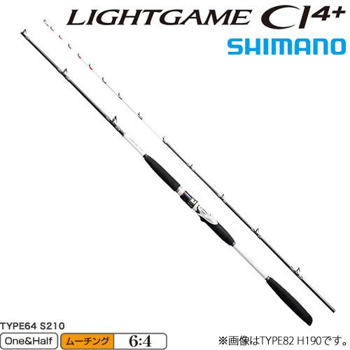 シマノ ライトゲーム CI4+ タイプ64 S210 (船竿) (大型商品A)