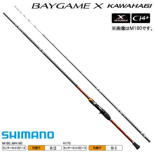 シマノ ベイゲーム X カワハギ MH180 (船竿)