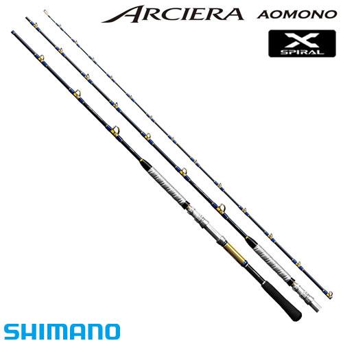 シマノ 16 アルシエラ アオモノ 100-240 (船竿) (大型商品B)