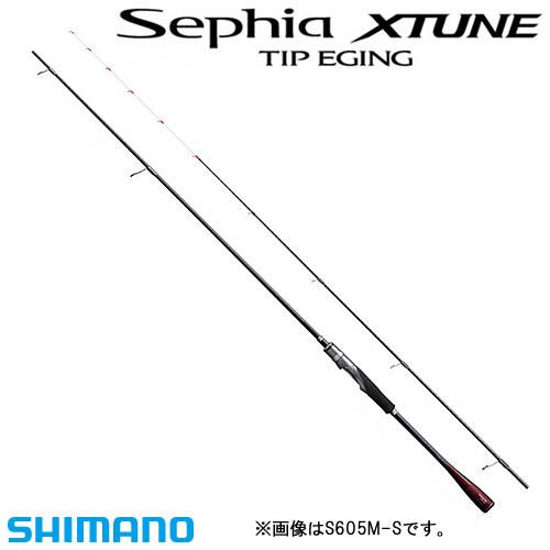 シマノ セフィア Xチューン ティップ エギング S605M-S スピニングモデル (エギングロッド) (大型商品A)
