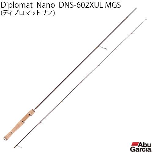 アブガルシア ディプロマット ナノ DNS-602XUL MGS スピニング (エリアトラウトロッド 管釣りロッド)