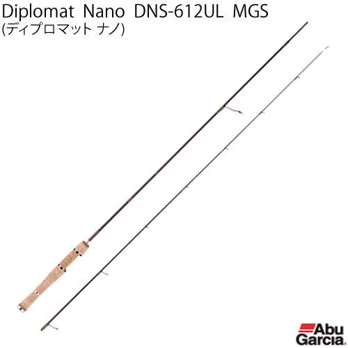 アブガルシア ディプロマット ナノ DNS-612UL MGS スピニング (エリアトラウトロッド 管釣りロッド)