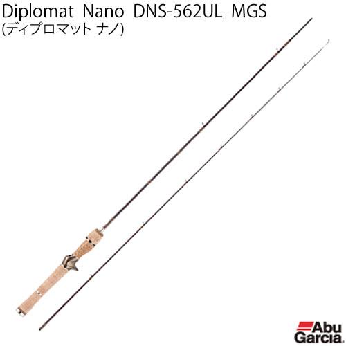 アブガルシア ディプロマット ナノ DNC-562UL MGS ベイト (エリアトラウトロッド 管釣りロッド)