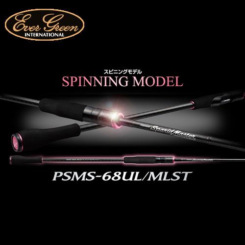 エバーグリーン ポセイドン スパリッドマスター PSMS-68UL/MLST スピニングモデル (鯛ラバ タイラバロッド) (大型商品B)