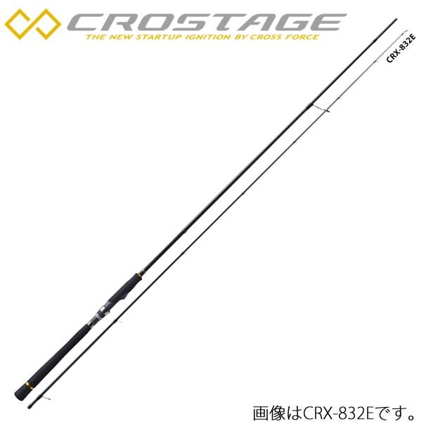 メジャークラフト クロステージ エギング CRX-S862E