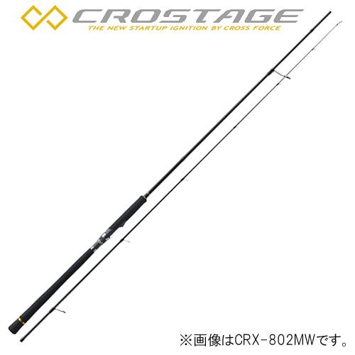 メジャークラフト 16 クロステージ ワインドシリーズ CRX-802MW (ショアロッド ワインドロッド)