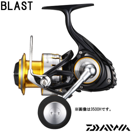 【送料無料】 ダイワ 16 ブラスト 4500H (オフショア)