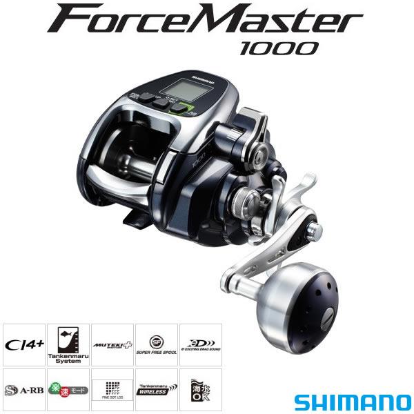 【送料無料】 シマノ 16 フォースマスター 1000