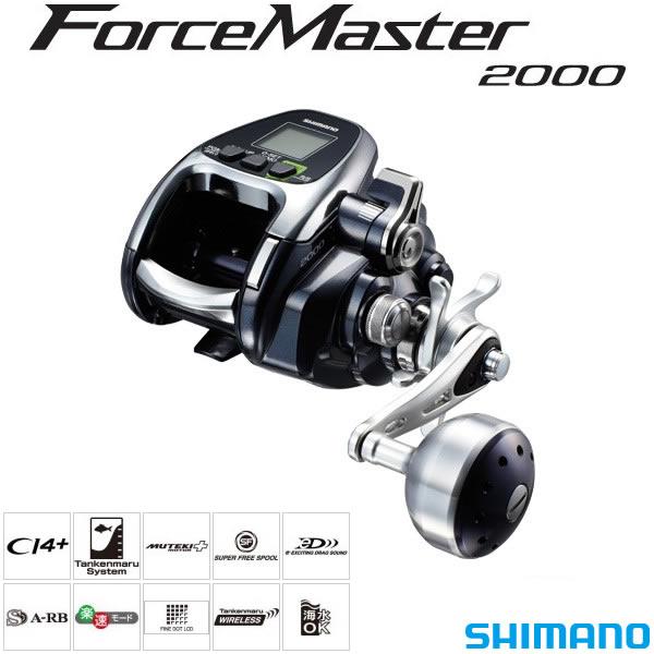 【送料無料】 シマノ 16 フォースマスター 2000 (電動リール)