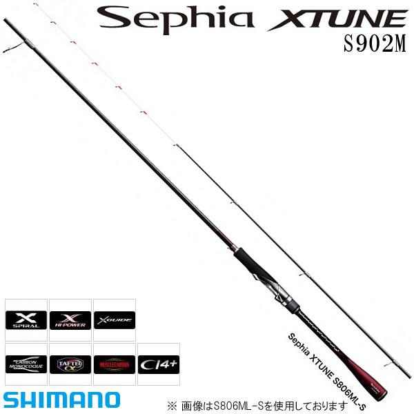 シマノ セフィア エクスチューン S902M (エギングロッド) (大型商品A)