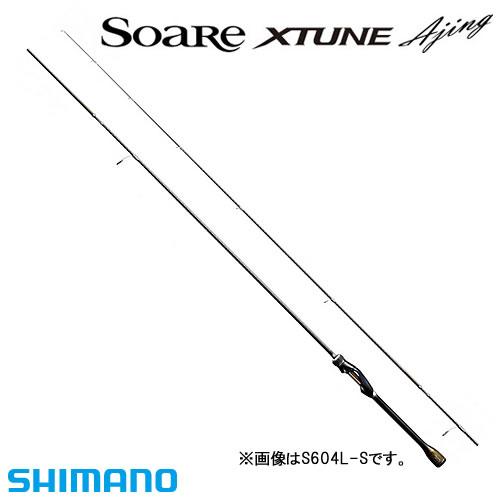 シマノ ソアレ エクスチューン アジング S508L-S (アジング ロッド)