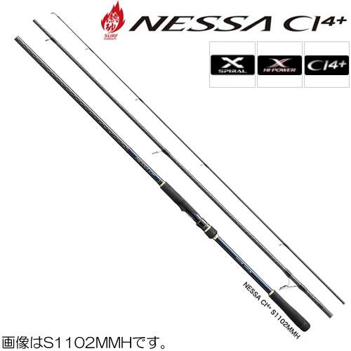 シマノ ネッサ CI4+ S1002MH (ヒラメ ルアー ロッド)
