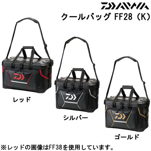 ダイワ クールバッグ FF28 (フィッシングバッグ タックルバッグ)