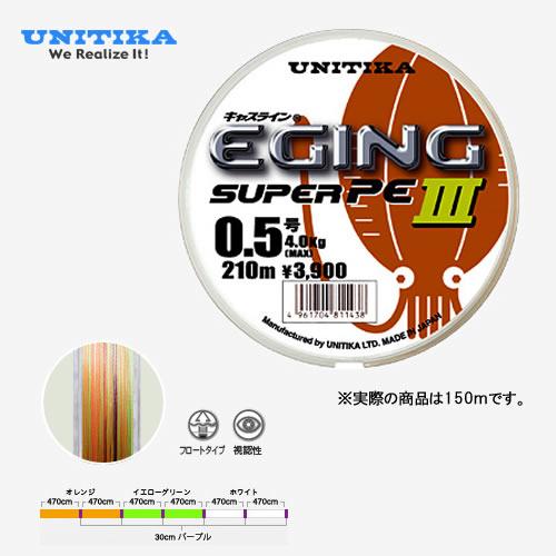ユニチカ キャスライン エギングスーパーPE3 150m