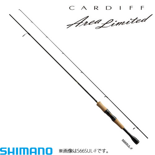 シマノ 16 カーディフ エリアリミテッド S66SUL-F (トラウトロッド)