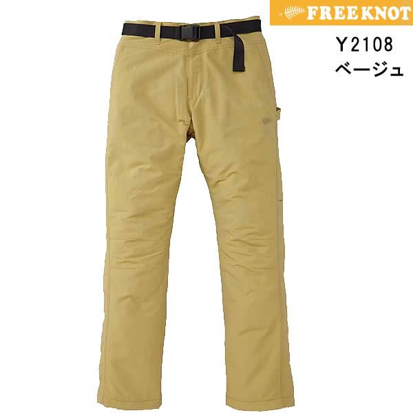 ハヤブサ フォーオン インシュレーションパンツ Y2108 ベージュ (ウエア 防寒着)