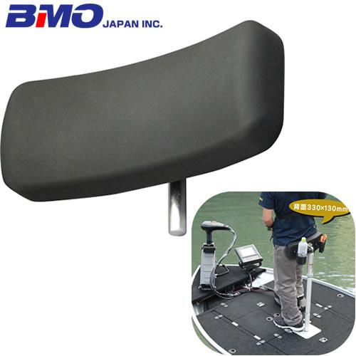 BMO バックレストチェア BM-BRC-100 (ボート チェア)