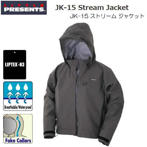 リトルプレゼンツ ストリームジャケット JK-15 (ショートレインウェア)
