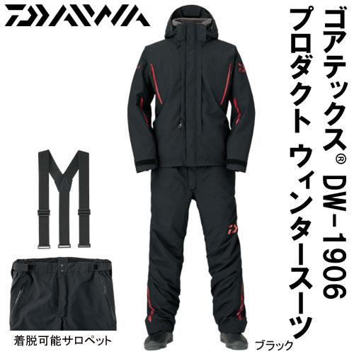 ダイワ ゴアテックス プロダクト ウィンタースーツ DW-1906 ブラック M~XL (ウィンタースーツ 防水 防寒着 上下セット)
