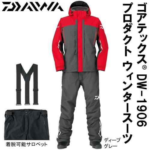 ダイワ ゴアテックス プロダクト ウィンタースーツ DW-1906 ディープグレー M~XL (ウィンタースーツ 防水 防寒着 上下セット)